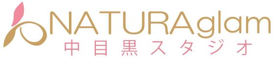 ヨガ ピラティス ダンス NATURAglam 中目黒スタジオ
