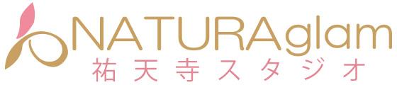 ヨガ ピラティス ストレッチ NATURAglam 祐天寺スタジオ