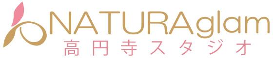 ヨガ ピラティス NATURAglam 高円寺スタジオ