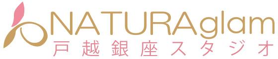 ヨガ ピラティス NATURAglam 戸越銀座スタジオ